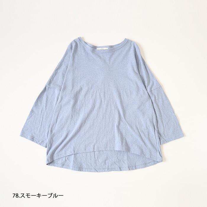 NARU(ナル) ムラ糸リサイクル天竺ワイドプルオーバー 615001