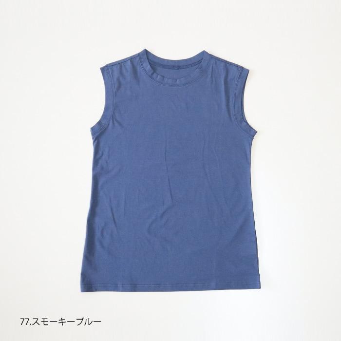 619253 NARU(ナル) 110/2サイロプレミアムノースリーブ