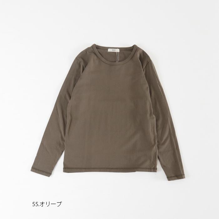 NARU(ナル) 40/2天竺長袖プルオーバー 628072