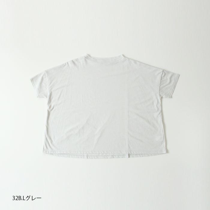 NARU(ナル) 110/2サイロプレミアムワイドプルオーバー 629201