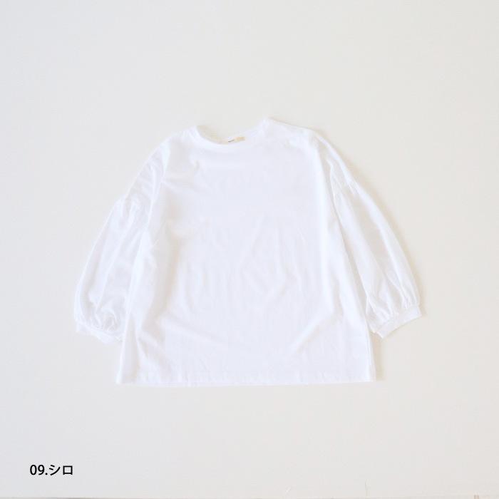 NARU(ナル) 110/2サイロプレミアム 633281