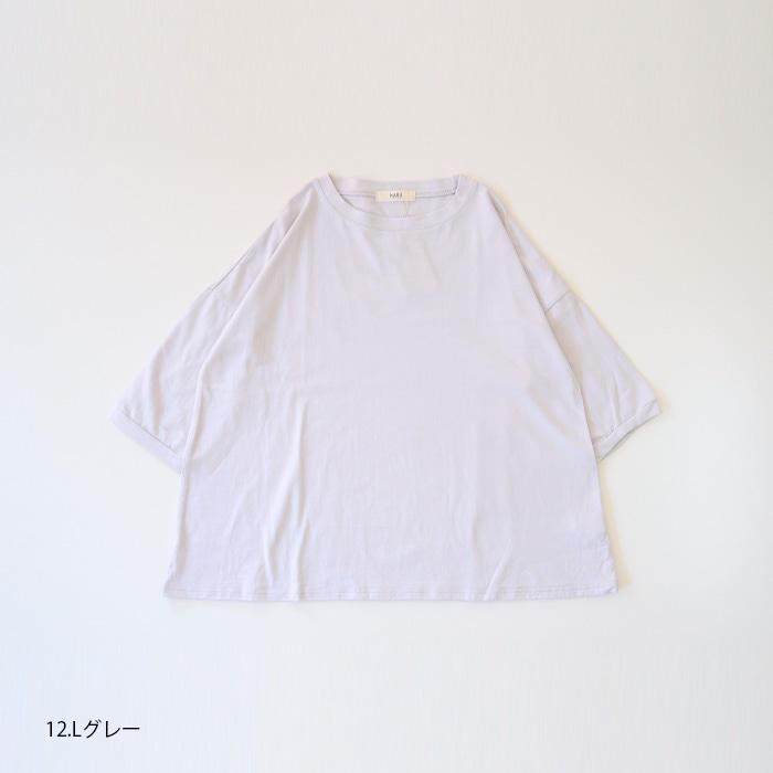 NARU(ナル) 40/2CLASSIC天竺プルオーバー 637435