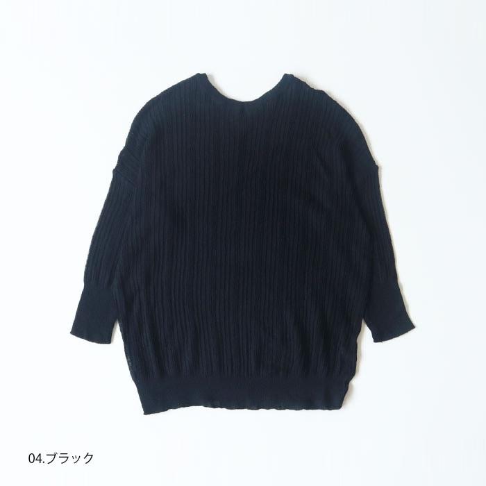 NARU(ナル) 綿麻ワイドリブ14G太ピッチニット 637700