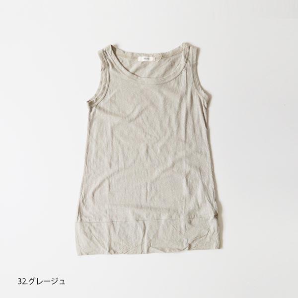 64108 NARU(ナル) ムラ糸リサイクル天竺ひねりタンクトップ