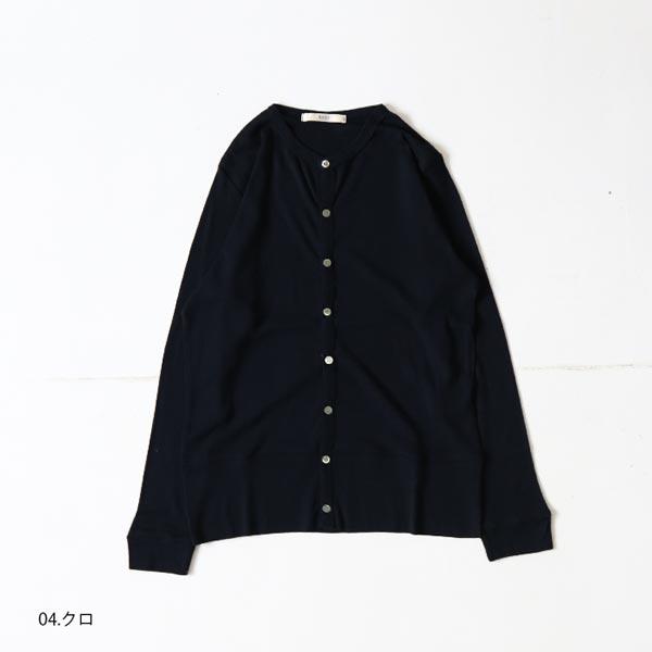 NARU(ナル) 60/1ソフトフライス長袖カーディガン 69811