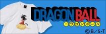 「ドラゴンボール」オリジナルグッズ