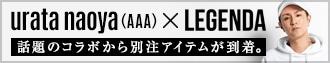 uratanaoya(AAA)×LEGENDA