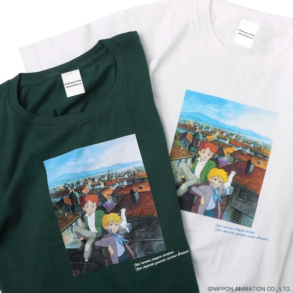 ロミオの青い空 ロミオ&アルフレドTシャツ
