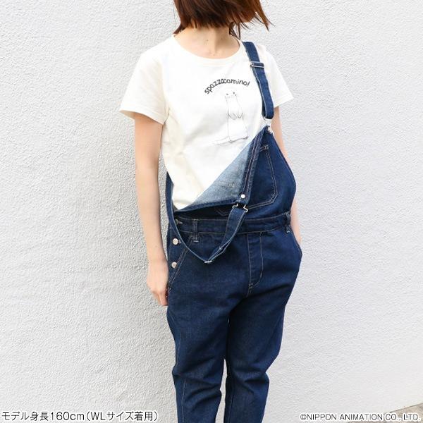 ロミオの青い空 ピッコロTシャツ