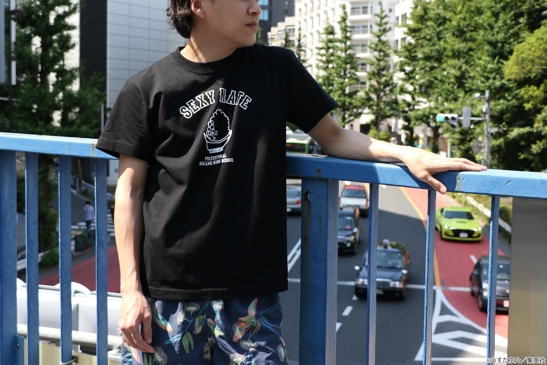 うすた京介