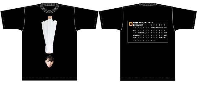 佐保明梨×宇川直宏 100EXCLAMATIONS!Tシャツ