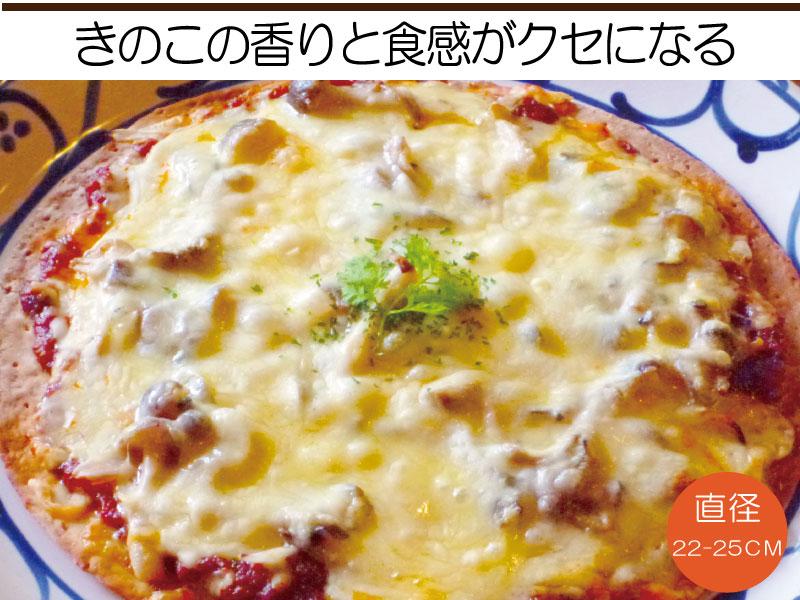 森のきのこピザ