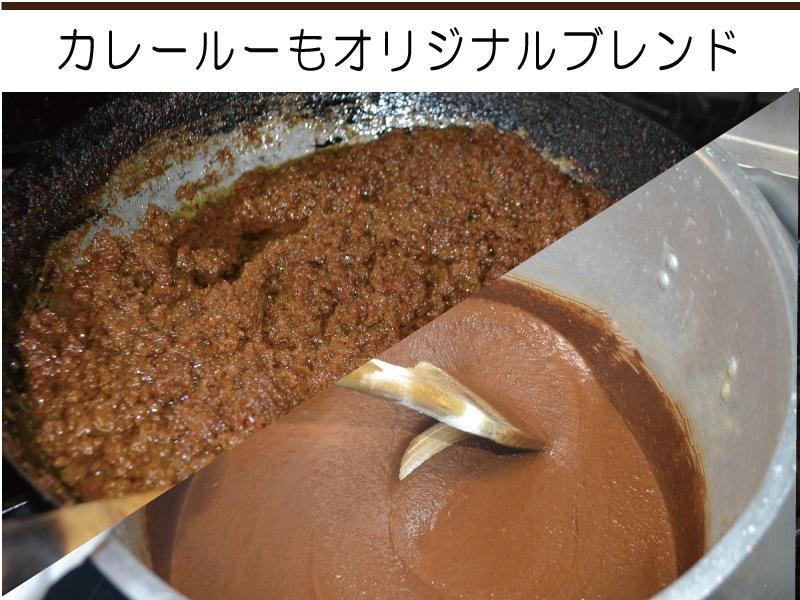 こだわりの自家製カレールー国産チキンのカレードリア