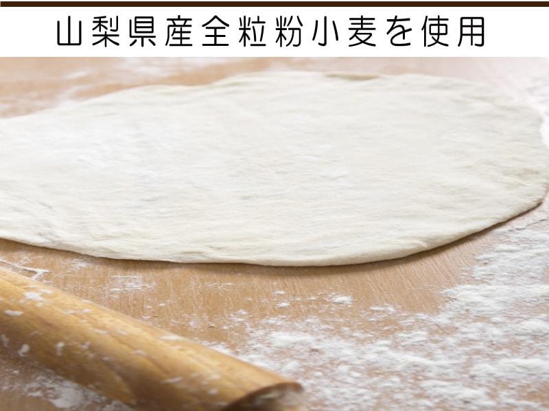 山梨県産国産小麦使用ピザ