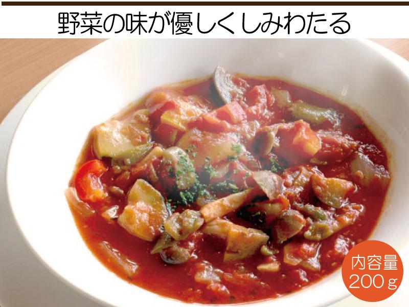 野菜いっぱいラタトゥイユ