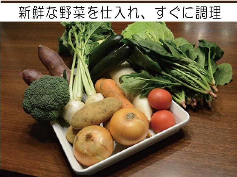 信頼できる地元農家から新鮮な野菜を仕入れることで地域のつながりも考える