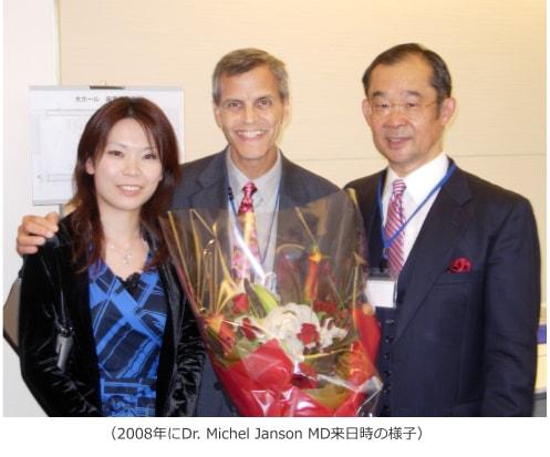 Dr. Michel Janson MD来日時の様子