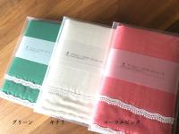 【50%OFF】ダブルレースのガーゼショール★パッケージ入り