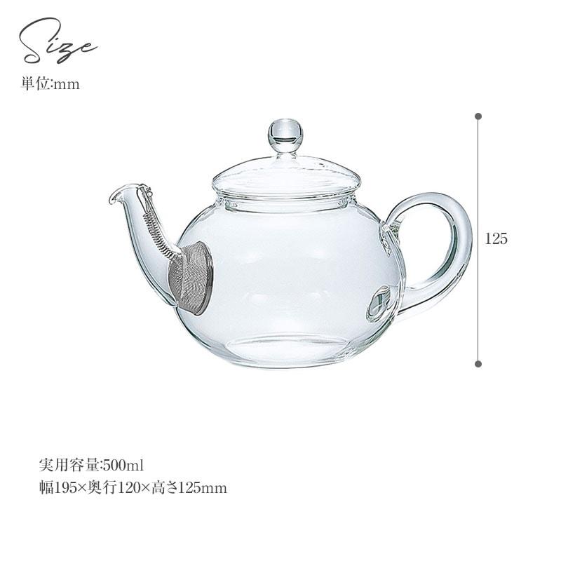 HARIO ハリオ ジャンピングティーポット 2人用  ティーポット 耐熱ガラス ガラス おしゃれ 日本製 茶こし付き 食洗器対応 ギフト 急須 ジャンピングポット