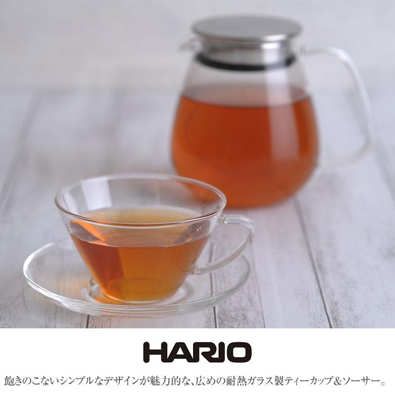 HARIO ハリオ 耐熱ティーカップ&ソーサー ワイド  ティーカップ ソーサー セット 耐熱ガラス ガラス製 北欧 カップ&ソーサー マグカップ かわいい おしゃれ