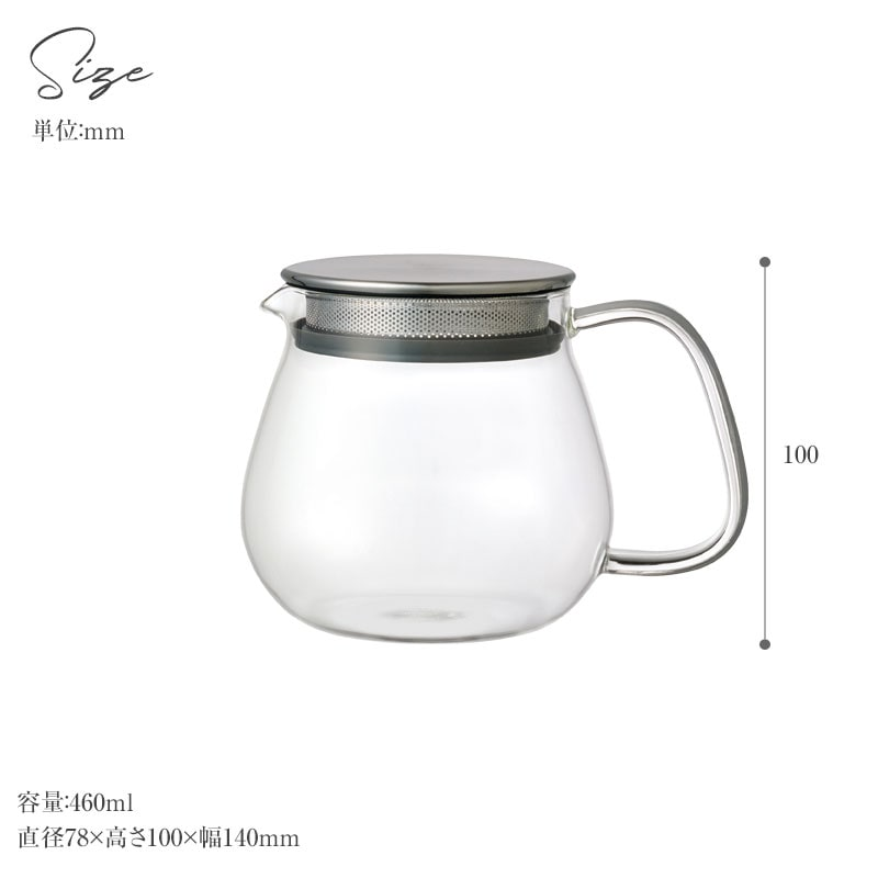 KINTO キントー UNITEA ワンタッチティーポット 460ml  ティーポット 耐熱ガラス ガラス製 おしゃれ 茶こし付き シンプル ストレーナー ギフト 箱入り 急須