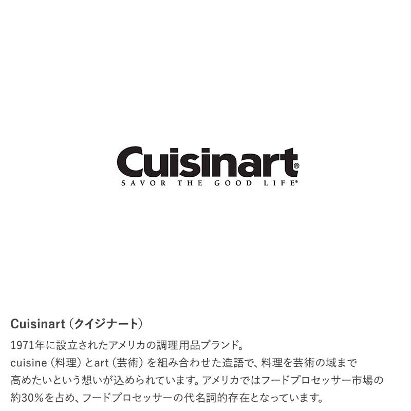 Cuisinart クイジナート スマートスティック ハンドブレンダー  フードプロセッサー ミキサー チョッパー 電動 泡立て器 離乳食 ジューサー おしゃれ キッチン家電 プレゼント