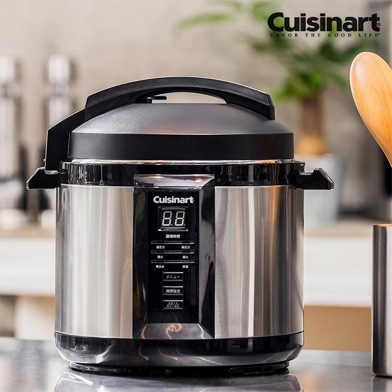 Cuisinart クイジナート 電気圧力鍋  圧力鍋 電気 おしゃれ 時短 調理家電 調理器具 マルチクッカー 圧力なべ キッチン家電 プレゼント
