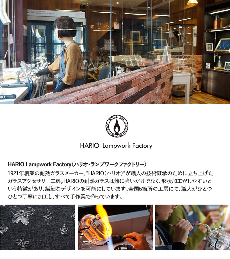 HARIO Lampwork Factory ハリオランプワークファクトリー ネックレス ティアーズ  レディース ネックレス 日本製 おしゃれ ガラス 大人 上品 アクセサリー ギフト プレゼント