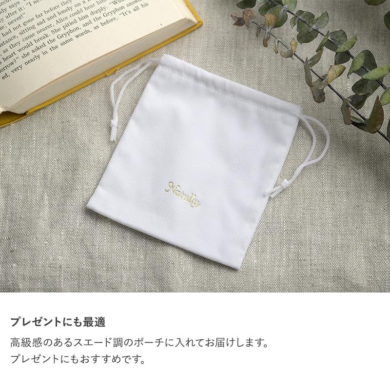 Natully ナチュリー ネックレス Tsubomi  ピンクパール ネックレス レディース 日本製 淡水パール 真珠 かわいい おしゃれ ギフト プレゼント