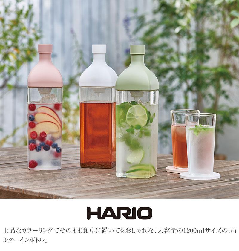 HARIO ハリオ カークボトル  フィルターインボトル ポット 麦茶ポット 水だし茶 水だしコーヒー 水出し茶 フレーバーウォーター 横置き カーク おしゃれ