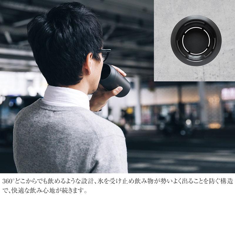 KINTO キントー トラベルタンブラー 350ml   タンブラー 保温 保冷 蓋付き おしゃれ ふた付き マグカップ マグ 携帯マグ 北欧