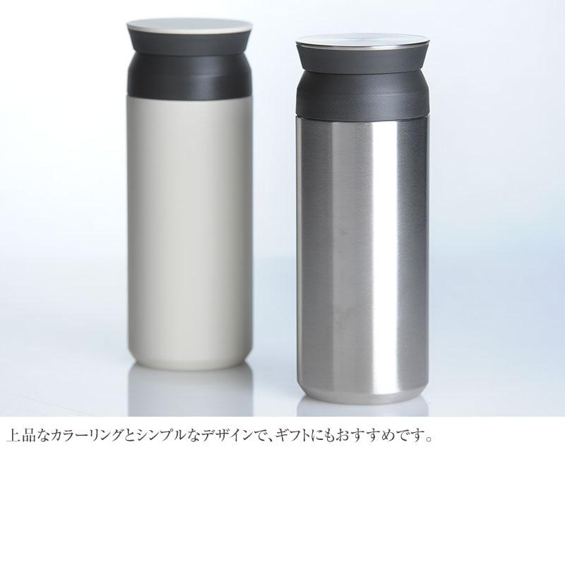 KINTO キントー トラベルタンブラー 500ml   タンブラー 保温 保冷 蓋付き おしゃれ ふた付き マグカップ マグ 携帯マグ 北欧