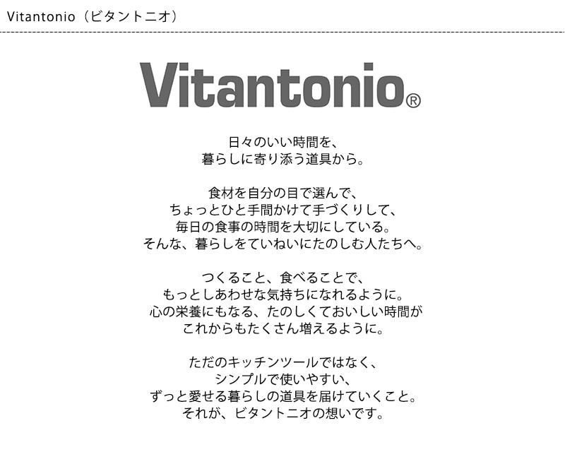 Vitantonio ビタントニオ ミニボトルブレンダー  スムージー ミキサー ジューサー ジューサーミキサー スムージーミキサー コンパクトミキサー 持ち運び ボトル 小型 おしゃれ