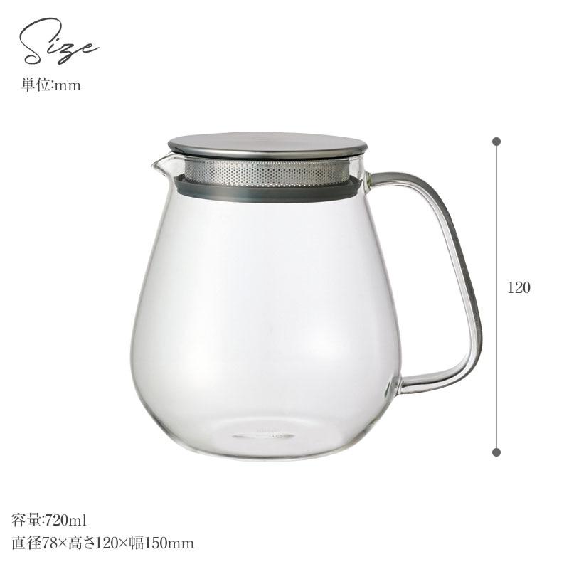 KINTO キントー UNITEA ワンタッチティーポット 720ml  ティーポット 耐熱ガラス ガラス製 おしゃれ 茶こし付き シンプル ストレーナー ギフト 箱入り 急須
