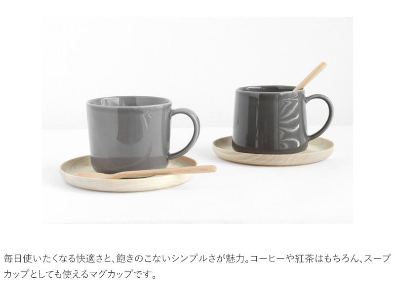 CLASKA DO クラスカ ドー マグカップ slim  コーヒーカップ スープカップ ティーカップ おしゃれ 無地 日本製 食器 波佐見焼 レンジ可 食洗器対応