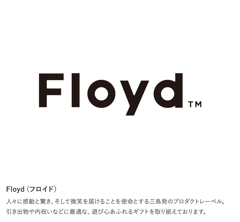 Floyd フロイド バタフライ お箸&箸置き 2膳セット  お箸 箸置き おしゃれ 日本製 かわいい 蝶々 ちょうちょ ギフト プレゼント 結婚 お祝い 結婚祝い 内祝い 引出物