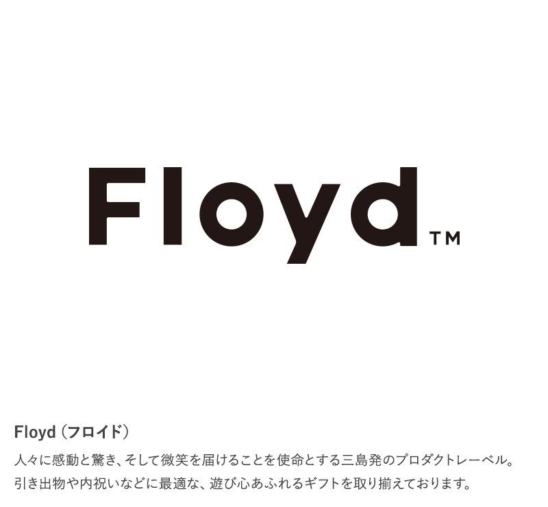 Floyd フロイド ラベルド デリカップ S  保存容器 お弁当箱 おしゃれ 日本製 タッパー ランチボックス 電子レンジ可 食洗器対応 ギフト プレゼント