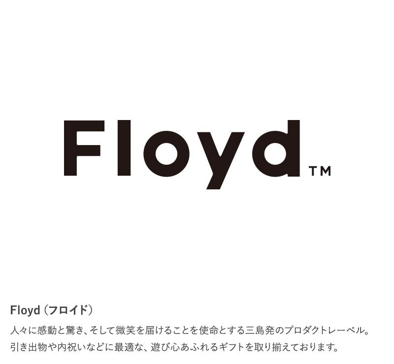 Floyd フロイド ラベルド デリカップ L  保存容器 お弁当箱 おしゃれ 日本製 タッパー ランチボックス 電子レンジ可 食洗器対応 ギフト プレゼント