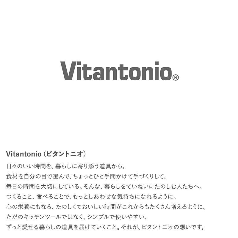 Vitantonio ビタントニオ コードレスマイボトルブレンダー  ブレンダー コードレス 充電式 ジューサー おしゃれ 持ち運び ミキサー 氷 砕ける スムージー プレゼント