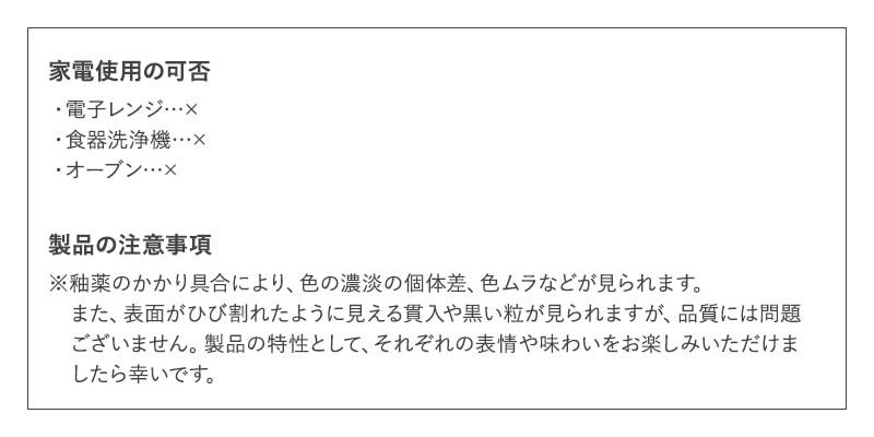 CLASKA DO クラスカ ドー 椿小皿 祝い揃 紅白セット  小皿 和食器 おしゃれ 日本製 美濃焼 陶器 プレゼント ギフト 内祝い 引出物