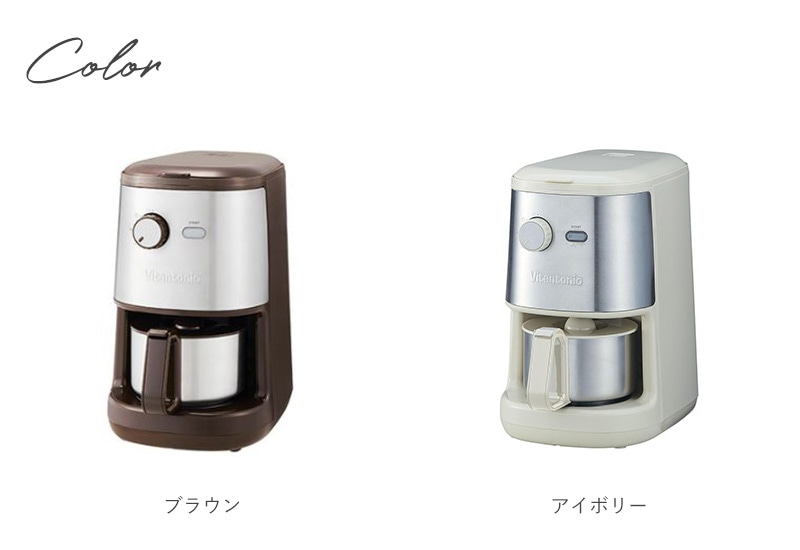Vitantonio ビタントニオ 全自動コーヒーメーカー  コーヒーメーカー ミル付き 全自動 おしゃれ ステンレス 自動電源オフ フィルター不要 保温 シンプル プレゼント ギフト