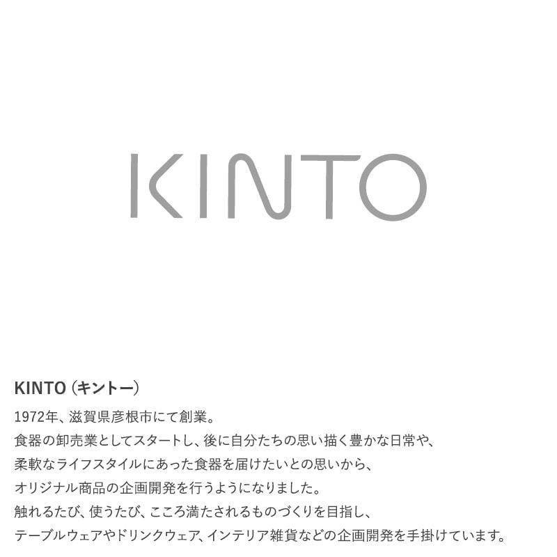 KINTO キントー スローコーヒースタイル ケトル 900ml  コーヒー ケトル おしゃれ ドリップポット コーヒーケトル ステンレス ハンドドリップ ステンレスポット ドリップケトル プレゼント ギフト