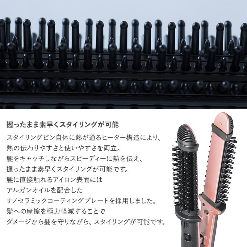ヤーマン ビューティクル  ヘアアイロン ブラシ カール ストレート ブラシアイロン 2way セラミックプレート 28mm 200℃ 海外対応