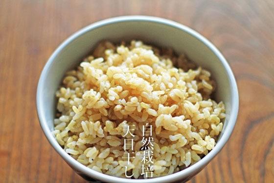 岡山県産 無農薬・無肥料・天日干し、自然栽培「きぬむすめ」玄米