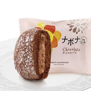 ナボナロングライフ チョコレート