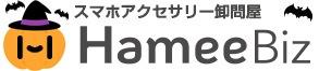 スマホアクセサリー卸問屋 Hamee Biz(ハミィビズ)
