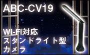 ABC-CV19