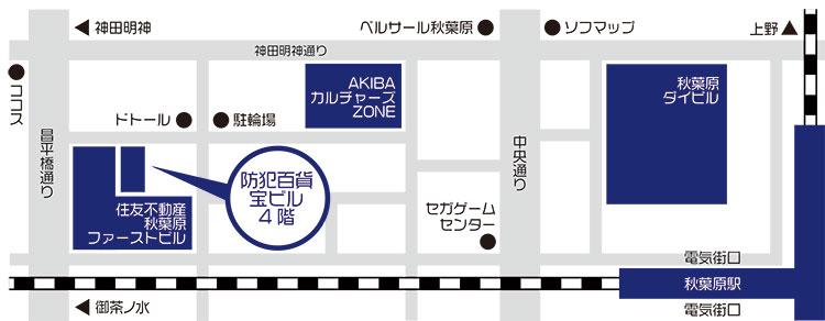 防犯百貨実店舗案内地図