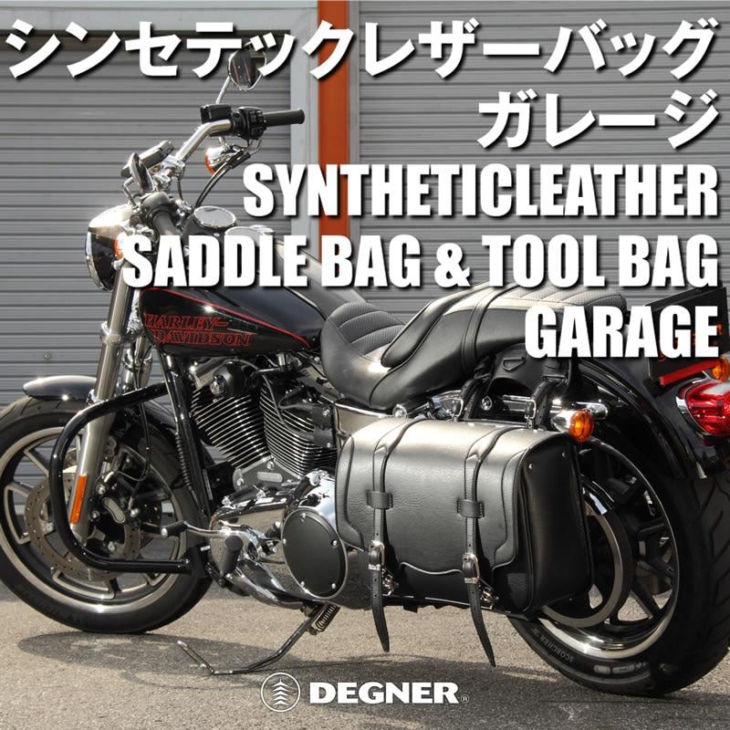 シンセティックレザーバッグ