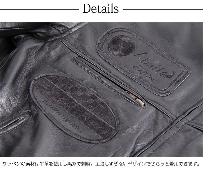 ワッペンの素材は牛革を仕様し黒糸で刺繍。主張しすぎないデザインです DEGNER「シープレザージャケット/13WJ-1C」